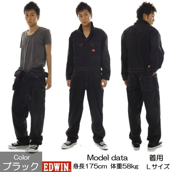Coverall / overalls /EDWIN tie エドウィンオールインワン / snag EDWIN NEW LINE EDWIN-81000 cotton wash processing Stich coverall / overalls clothes / cascade / continued / coverall clothes