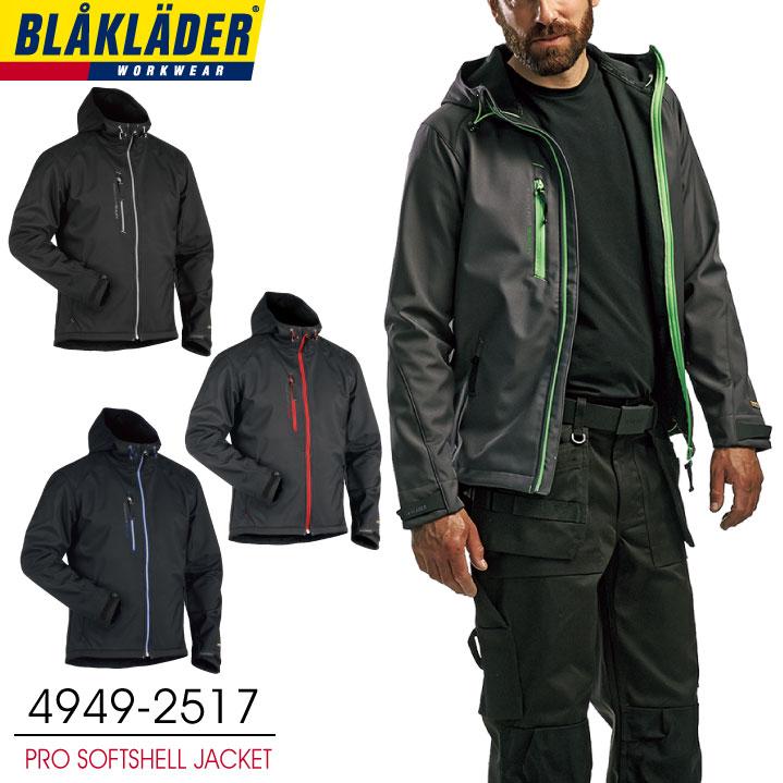 防風ストレッチソフトシェルジャケット BLAKLADER ブラックラダー 作業着 作業服 bb-4949-2517
