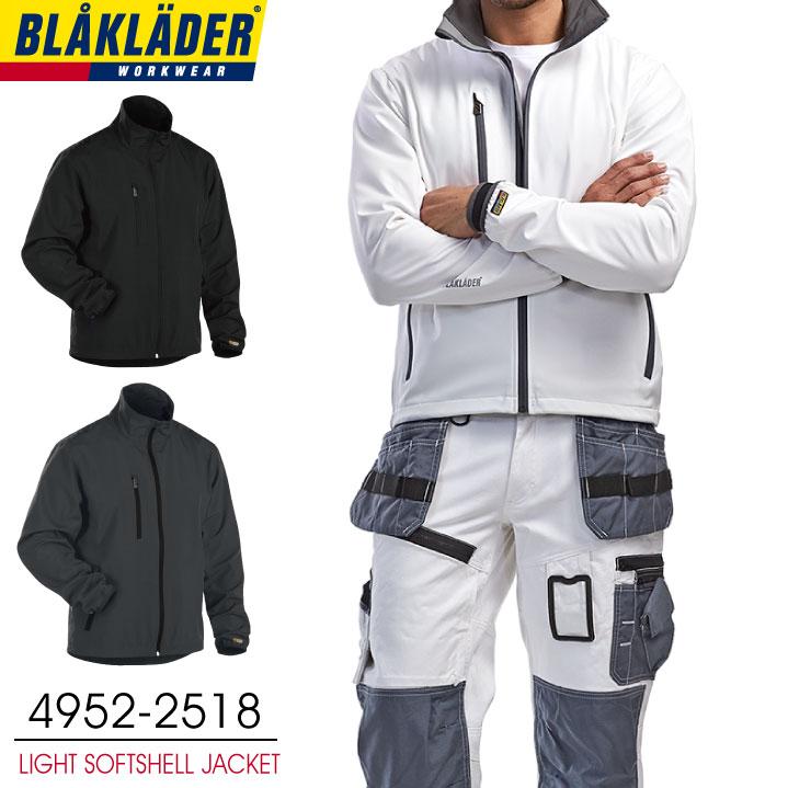 防風ストレッチソフトシェルジャケット BLAKLADER ブラックラダー 作業着 作業服 bb-4952-2518
