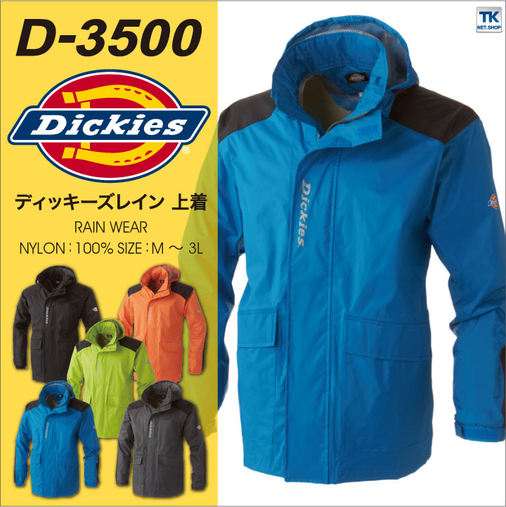 huge inventory sale retailer lowest discount Dickies Dickies rainwear jacket rain jacket raincoat work rain jacket rain  outfit men fashion cc-d3500