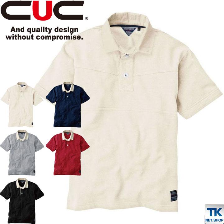 半袖ラガーシャツ 作業服 作業着 作業シャツ 半袖ラガーシャツ 作業服 作業着 作業シャツ 中国産業 半袖シャツ cs-1254