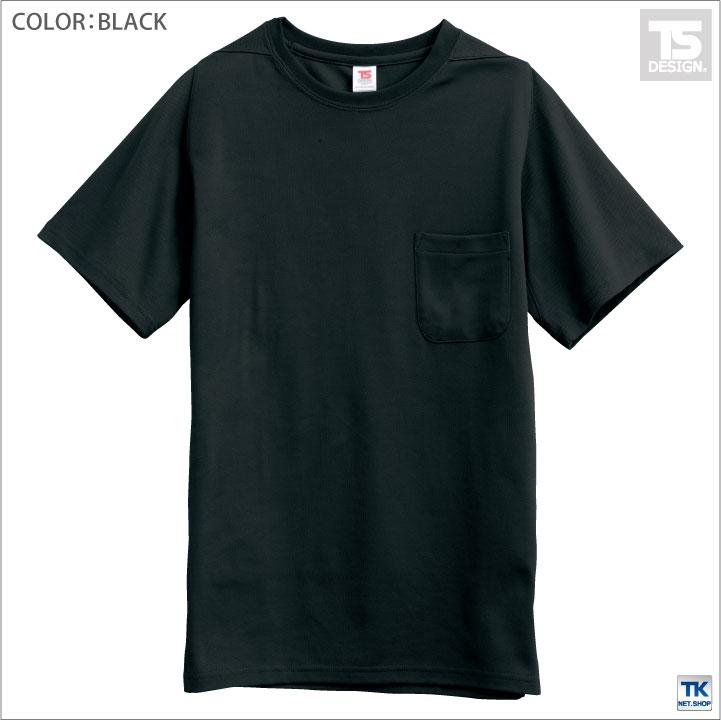 ●エントリーでポイント5倍! 半袖Tシャツ/作業服/作業着 /作業シャツ吸汗速乾 DRY+PLUS 3D+COTTON 半袖Tシャツ(胸ポケット付き)tw-1055 /作業服/作業着 /作業シャツ
