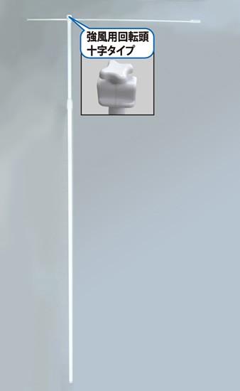 のぼり 新品■送料無料■ ポール 限定特価 4m のぼり旗 4m幅広ポール 横棒1100mm 10本入1ケース 白 No.974 直径25mm