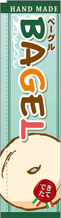 のぼり旗 パン BAGEL 半額 スリムNo.5849 高品質 イラスト