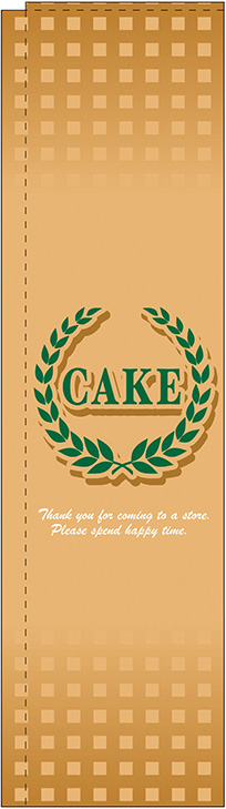 のぼり旗 カフェ ケーキ CAKE 予約販売品 感謝価格 スリムNo.5852