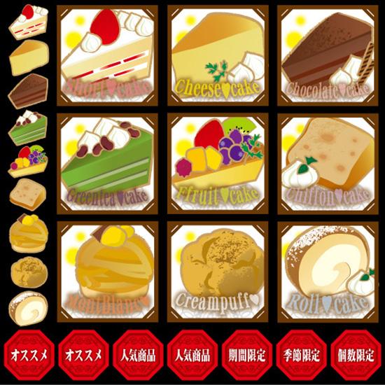 往復送料無料 パーティ デコレーション オシャレ シール 季節イベント No.6918 ケーキ 大規模セール SALE
