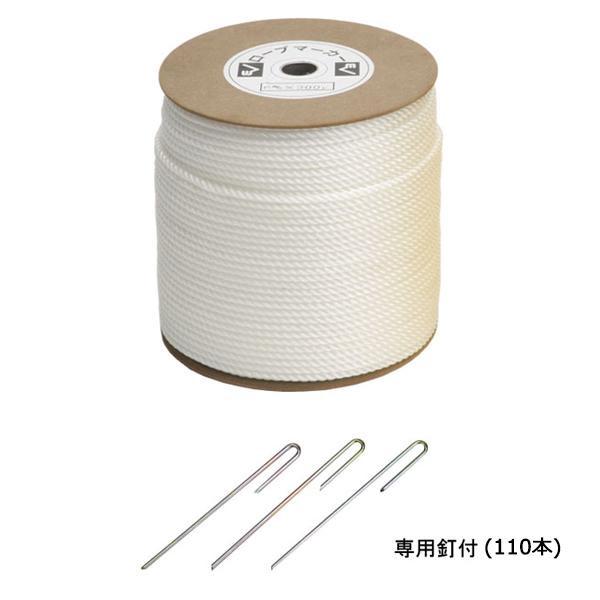ロープマーカー6×300 白(90) EKA184【送料無料】
