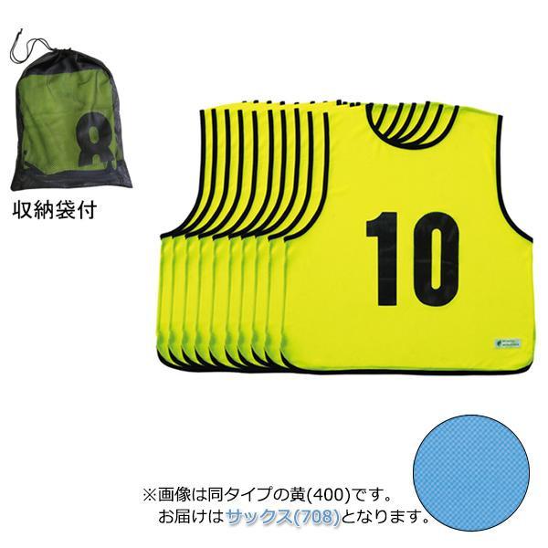エコエムベストJr 1-10 サックス(708) EKA903【送料無料】