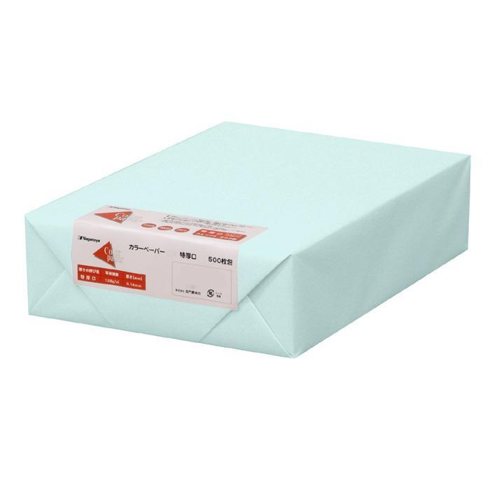 長門屋商店 カラーペーパー A3 特厚口 水 500枚 ナ-1460色画用紙 日本製 コピー用紙