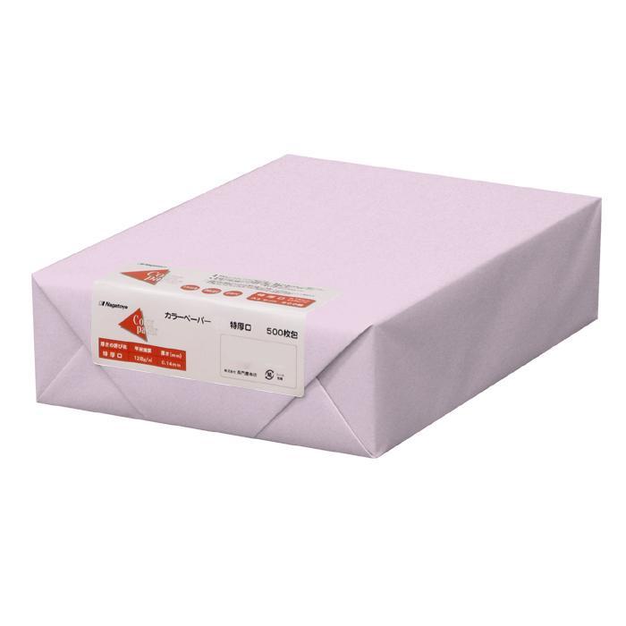 長門屋商店 カラーペーパー A3 特厚口 藤 500枚 ナ-1464色画用紙 オフィス 日本製