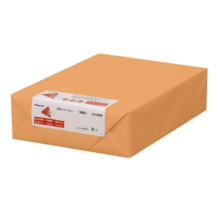 長門屋商店 カラーペーパー A3 特厚口 オレンジ 500枚 ナ-1468オフィス 日本製 インクジェット