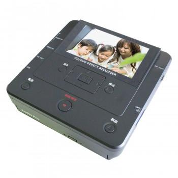 パソコン不要の簡単操作で録画 日本正規品 録音 パソコン要らず 録画 DMR-0720 オリジナル 録音かんたん録右エ門