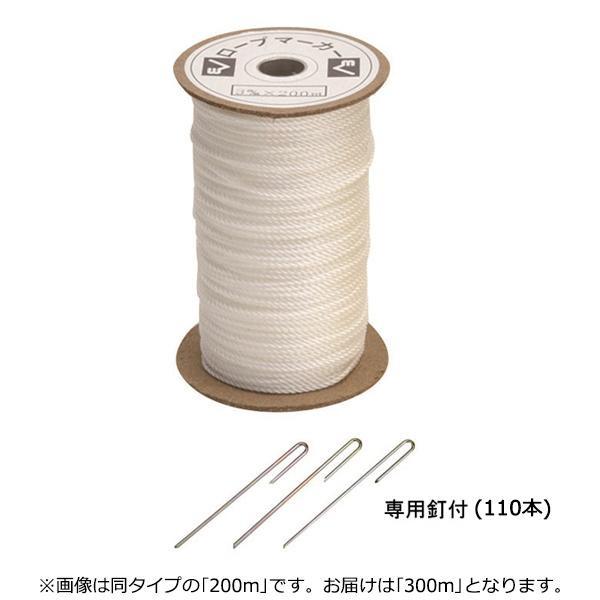ロープマーカー3×300 白(90) EKA182【送料無料】