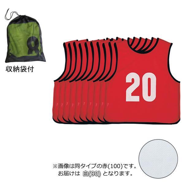 エコエムベストJr 11-20 白(90) EKA904【送料無料】