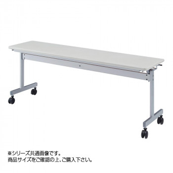 オフィスの様々な空間をより快適に オフィス家具 スタックテーブル 買取 ネオホワイト お気に入 75×45×70cm KV7545-NW