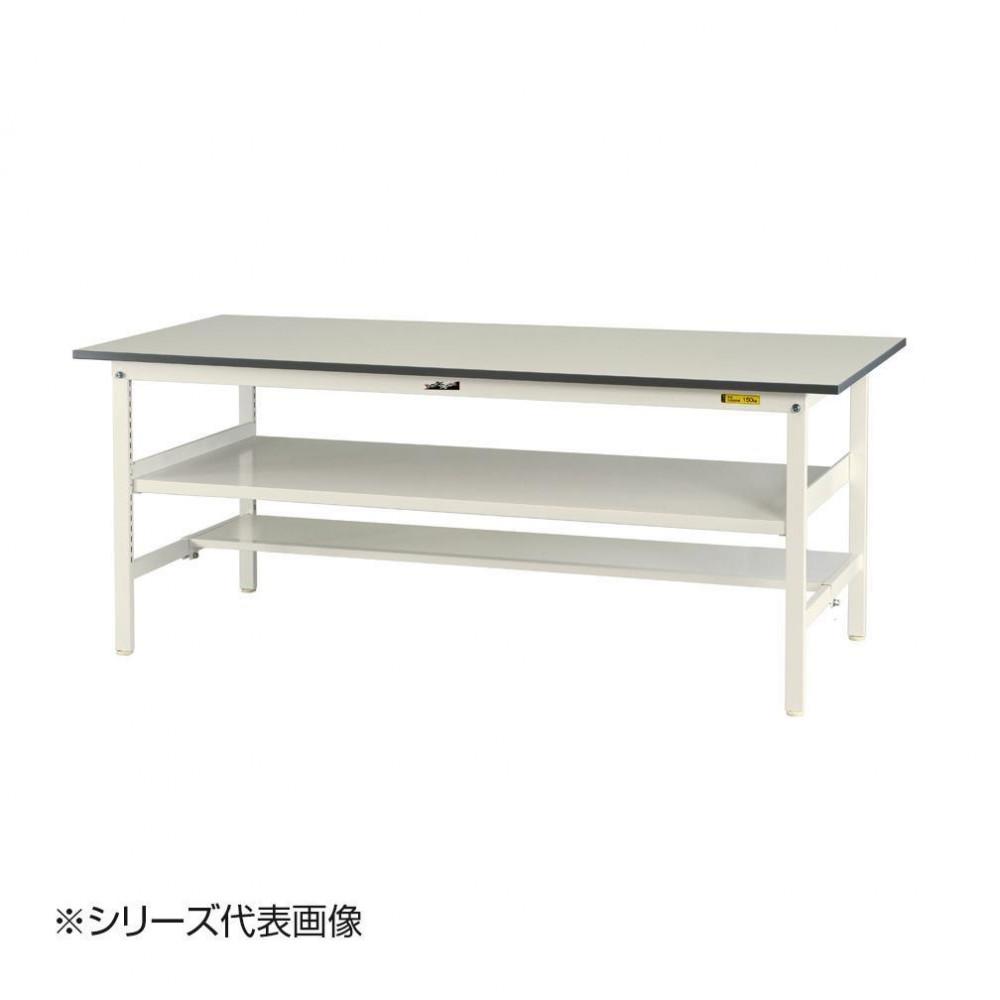 山金工業(YamaTec) SUP-960TF-WW ワークテーブル150シリーズ 固定式 中間棚付(H740mm) 900×600mm (半面棚板付)