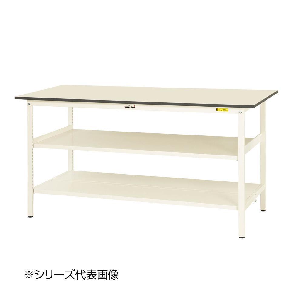 山金工業(YamaTec) SUPH-1275TTF-WW ワークテーブル150シリーズ 固定式 中間棚付(H950mm) 1200×750mm (全面棚板付)