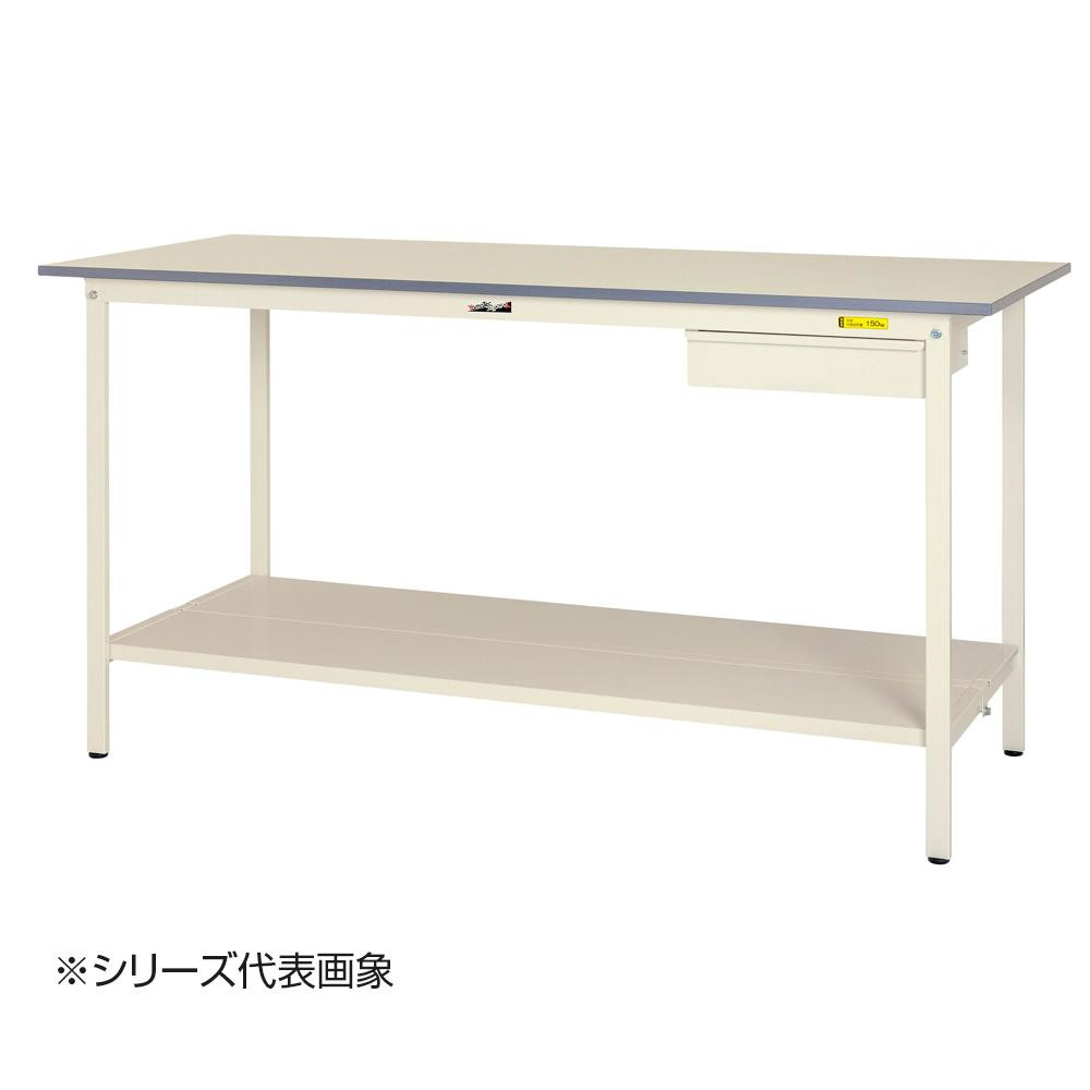 山金工業(YamaTec) SUPH-960UTT-WW ワークテーブル150シリーズ 固定式 キャビネット付(H950mm) 900×600mm (全面棚板付)