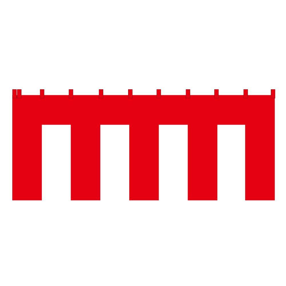 紅白幕 1間×5間 トロピカル TBRWM004【送料無料】