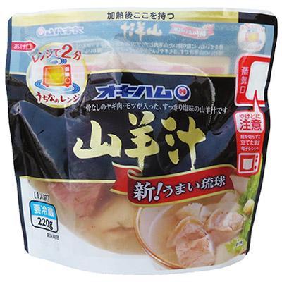 沖縄ハム(オキハム) うちなぁレンジ 山羊汁 220g×20セット 12160241