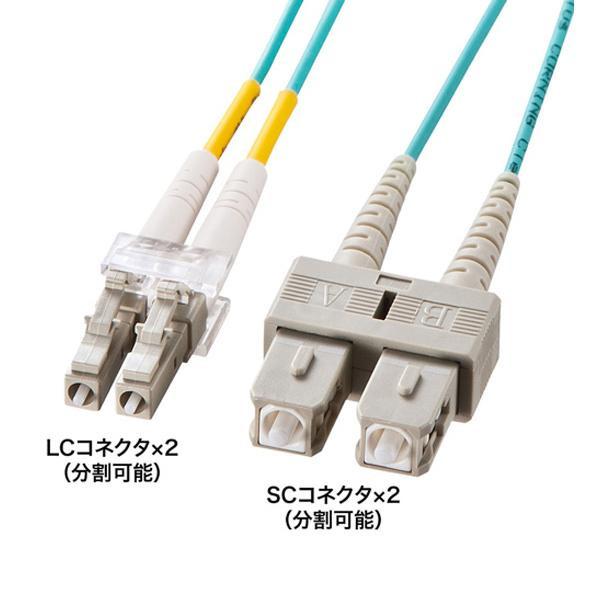 サンワサプライ OM3光ファイバケーブル 2m HKB-OM3LCSC-02L【送料無料】, フジシ d8eda235