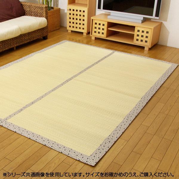 ひんやりラグカーペット 『Fしぐれ』 アイボリー 約191×191cm 8411070