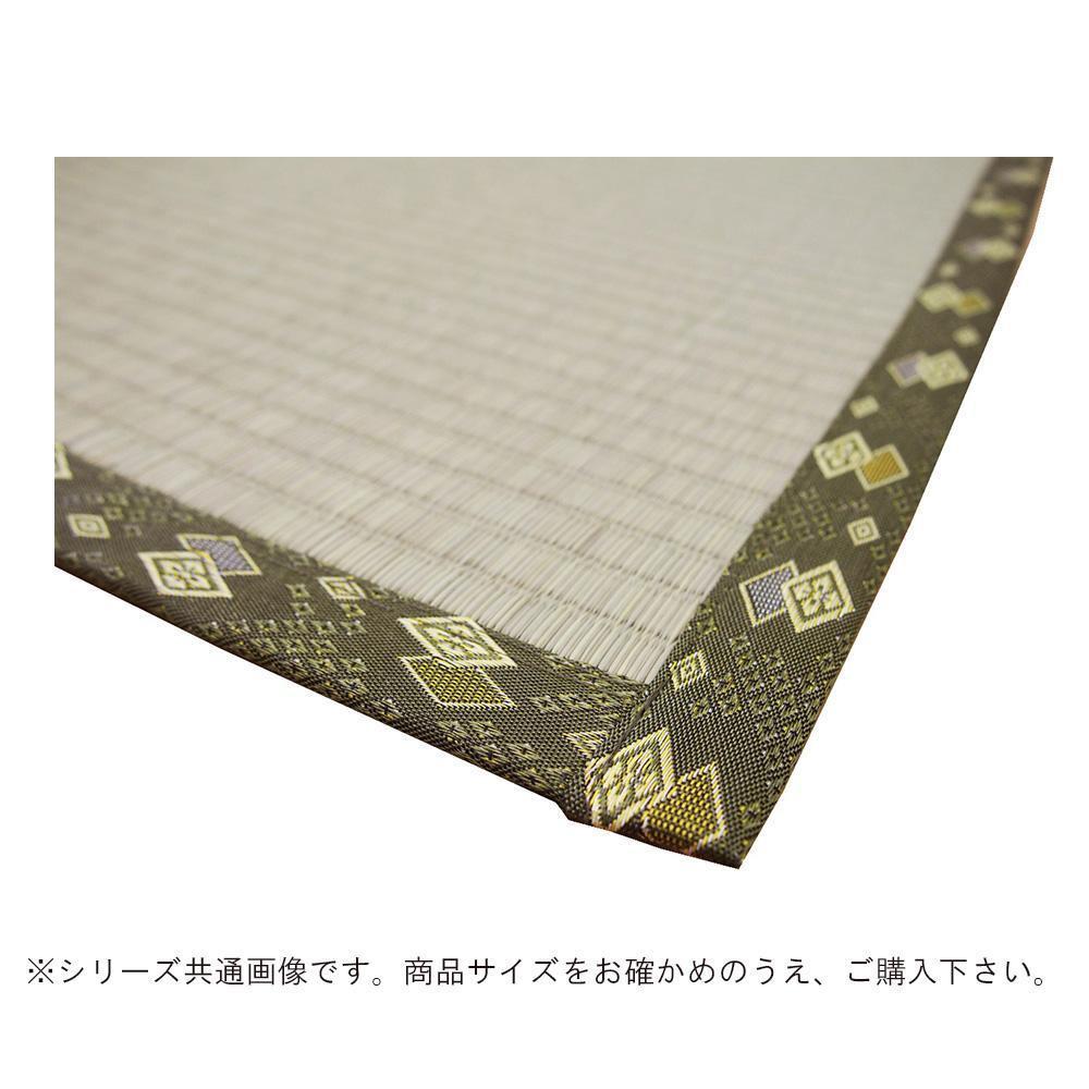 国産上敷 琥珀(こはく) 本間10帖 158002990【送料無料】
