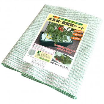 果樹 柑橘類 野菜 花の栽培にオールシーズン使えます セールSALE%OFF 農業 園芸資材 全品送料無料 0.4m×1.5m 光反射 GP8781 農園芸シート