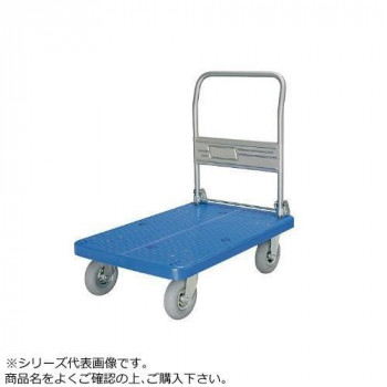 プラスチックテーブル台車 ハンドル固定式 空気入りタイヤ付 ストッパー付 200kg PLA300-HP-DS