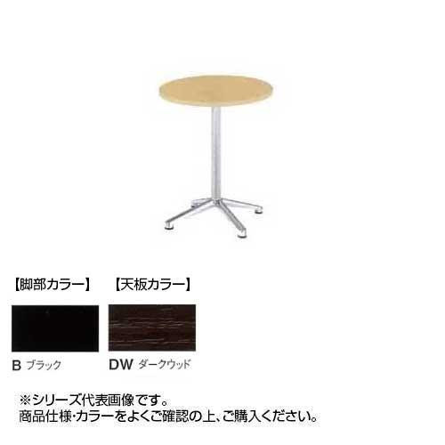 ニシキ工業 HD AMENITY REFRESH テーブル 脚部/ブラック・天板/ダークウッド・HD-B600RH-DW