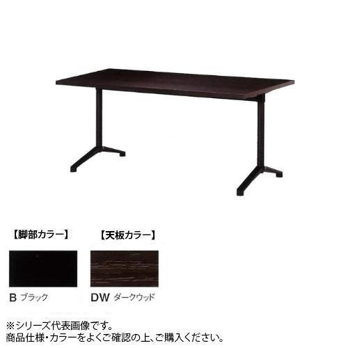 ニシキ工業 HD AMENITY REFRESH テーブル 脚部/ブラック・天板/ダークウッド・HD-B1590K-DW