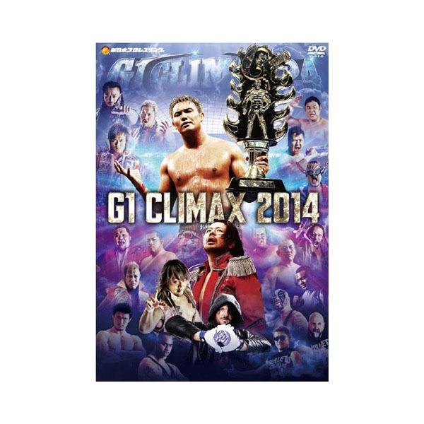 2014年夏の祭典「G1 CLIMAX2014」 DVD TCED-2403【送料無料】