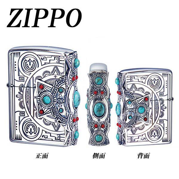 ZIPPO インディアンスピリット クロスかわいい 四方向 明けの明星