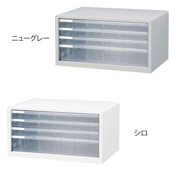 ナカバヤシ アバンテV2レターケース A3 浅3深1段【送料無料】