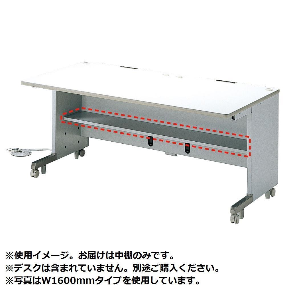 サンワサプライ 中棚(W1800用) CAI-18NT【送料無料】
