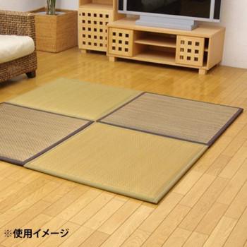置き畳 ユニット畳 『タイド』 82×82×2.3cm 9枚(ベージュ4枚 ブラウン5枚)1セット 8627780