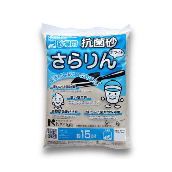 きめが細かく SALENEW大人気! 心地よい肌触りの抗菌砂 NXstyle メーカー直送 抗菌砂 さらりん 60kg 1袋15kg×4袋入 9900516砂遊び 袋 合計容積約38L 砂