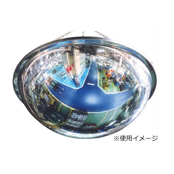 コミー ドームミラー 十字路用 室内専用 1043φ×425mm D100【送料無料】