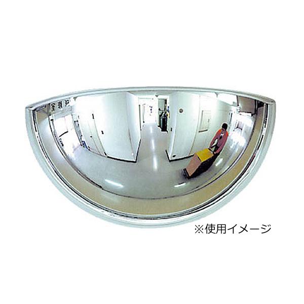 コミー ハーフドームミラー T字路用 室内専用 1040×540×261mm HD100【送料無料】