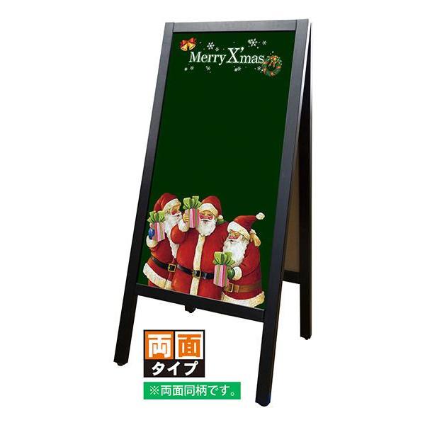 PリムーバブルA型マジカルボード 両面タイプ メリークリスマス 緑 24252
