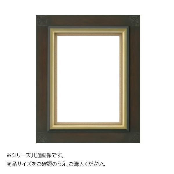 大額 7103 油額 PREMIER F15 アッシュグレー【送料無料】