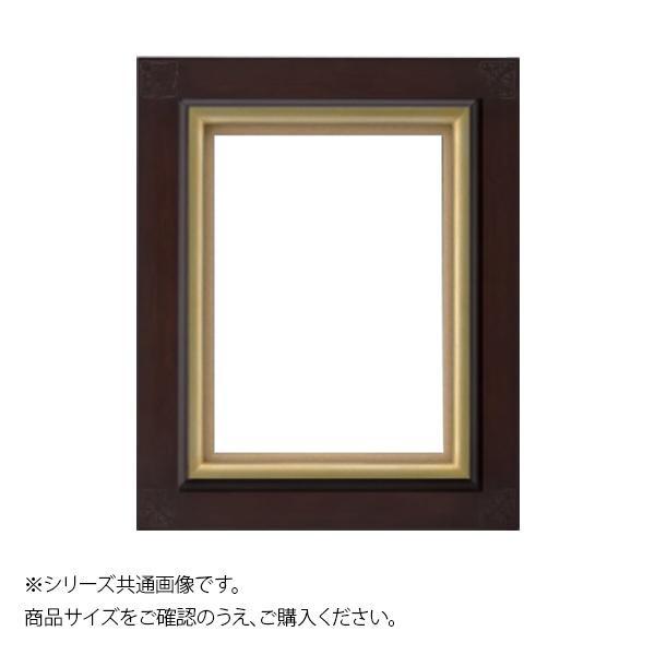 大額 7103 油額 PREMIER P20 アッシュブラウン【送料無料】