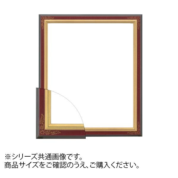 大額 7202 デッサン額 PREMIER 三三 ボルドー