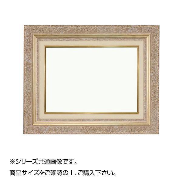 大額 8209 油額 プラウドシリーズ F3 ホワイトゴールド【送料無料】
