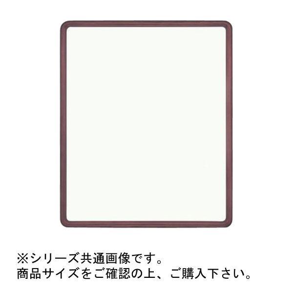 大額 9755 デッサン額 大衣 セピア【送料無料】