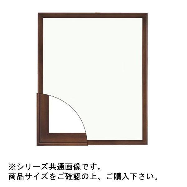 大額 9787 デッサン額 大衣 ブラウン【送料無料】