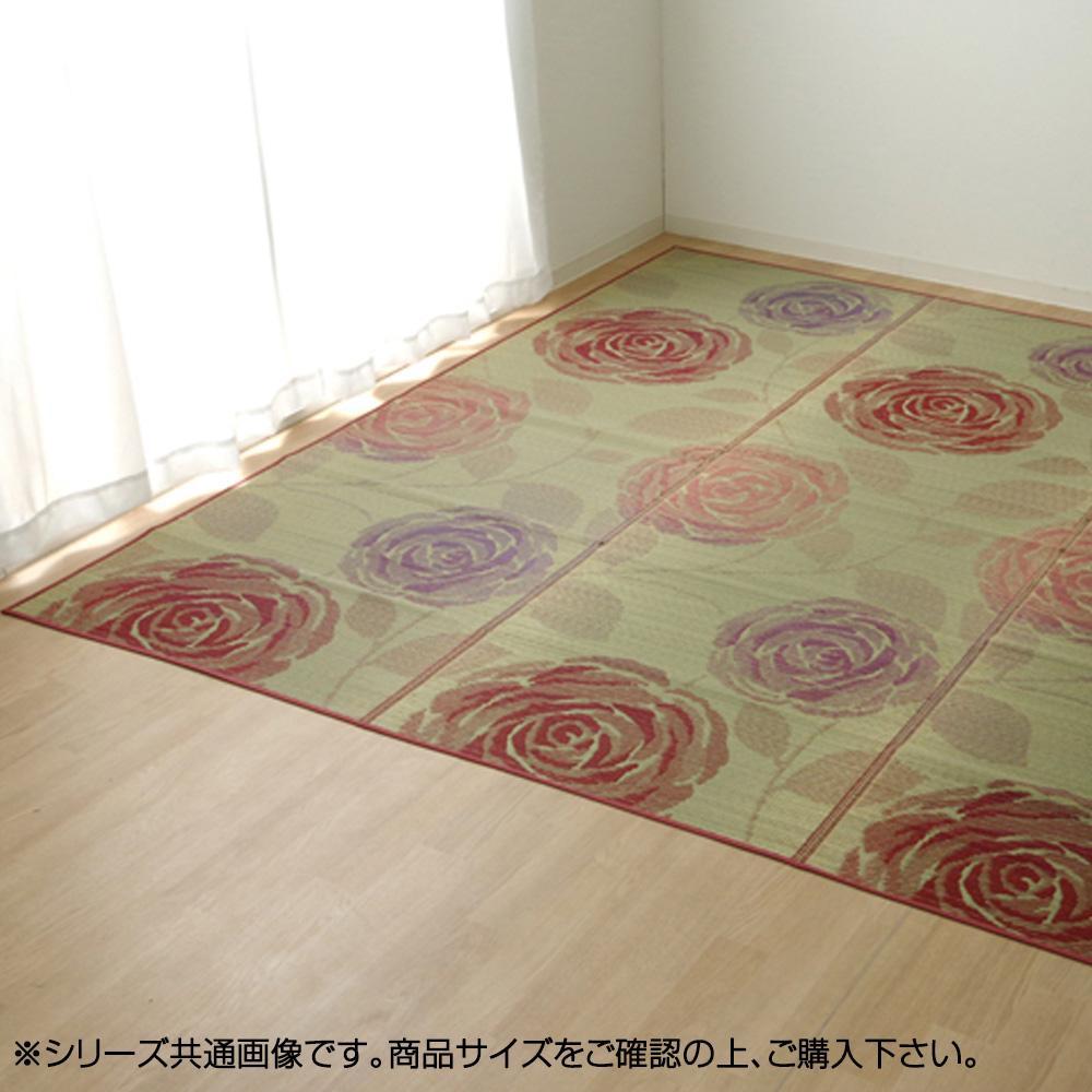 純国産 い草花ござカーペット 『ラビアンス』 ローズ 江戸間3畳(約174×261cm) 4132603花柄 敷物 和風