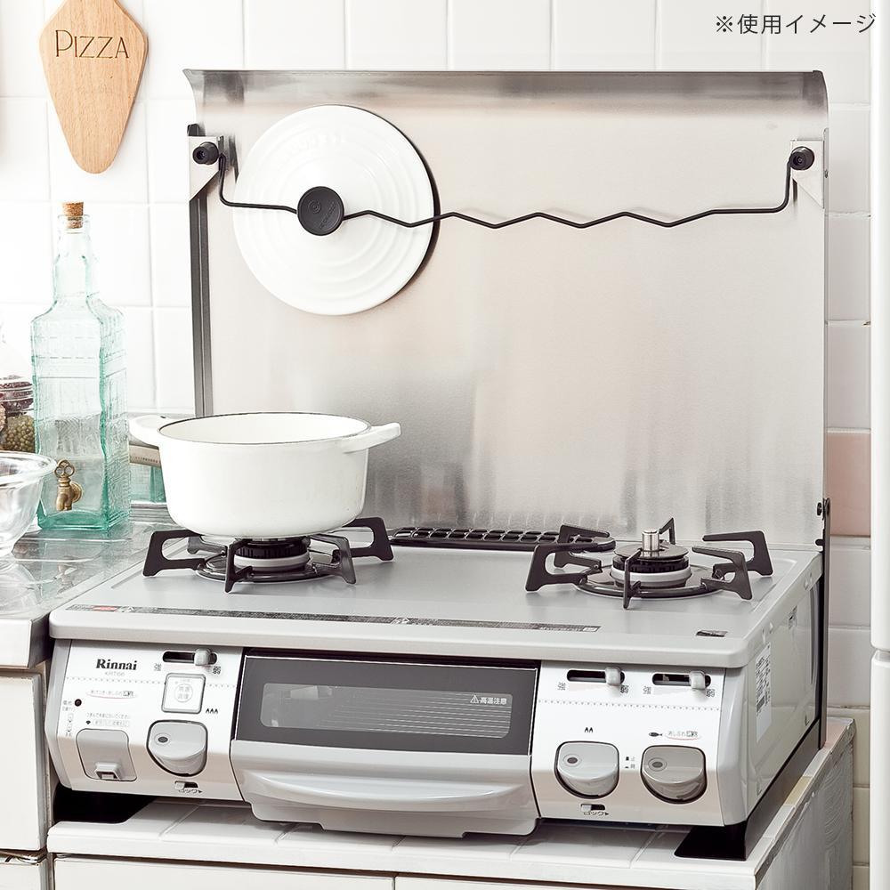 一般ガスコンロ用 ガスコンロカバー IK-10S ステンレス調理台 台所 キッチン用品
