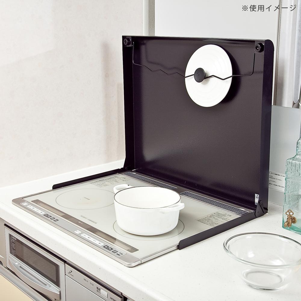 システムキッチン用(ビルトインコンロ用) コンロカバー IK-20B (60cm用) ブラック台所 レンジカバー 調理台