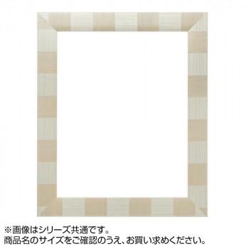 アルナ 樹脂フレーム デッサン額 APS-04 シルバー 全紙 62096
